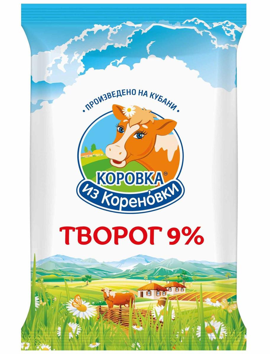 Творог Коровка из Кореновки, 9%, 180 г #1