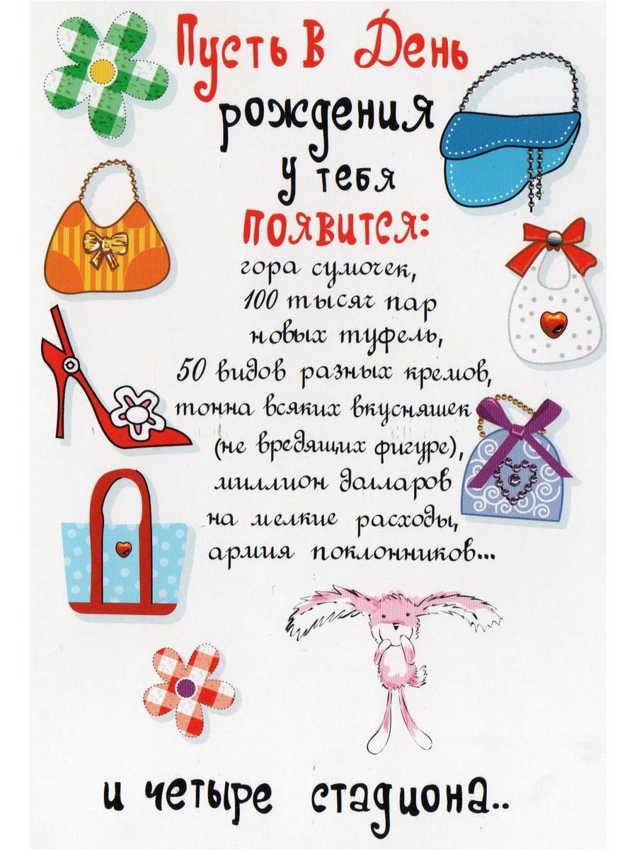 Авторская открытка на день рождения девушке;Легко МП на день рождения девушке  #1