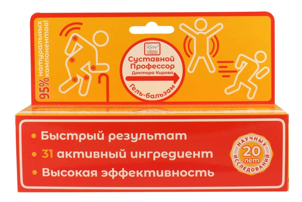 Доктор киров косметика официальный сайт купить духи avon summer white