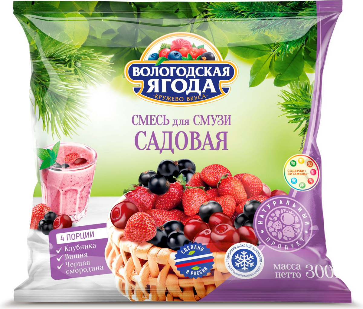 Смесь для смузи Кружево Вкуса из вишни, клубники, черной смородины, быстрозамороженная, 300 г  #1
