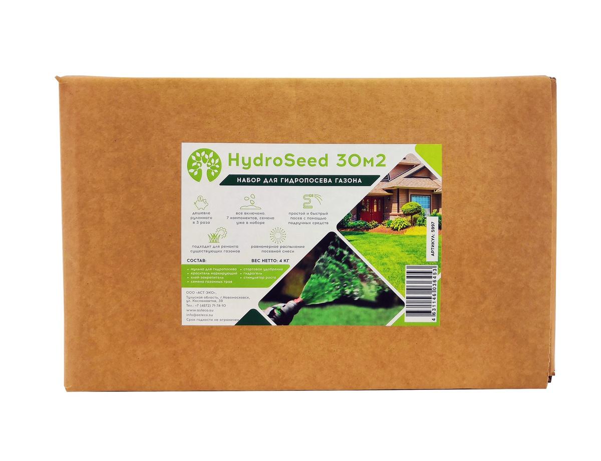 Профессиональный жидкий газон HydroSeed 7-в-1 #1
