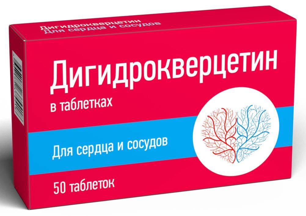 Дигидрокверцетин в косметике купить avon.ru