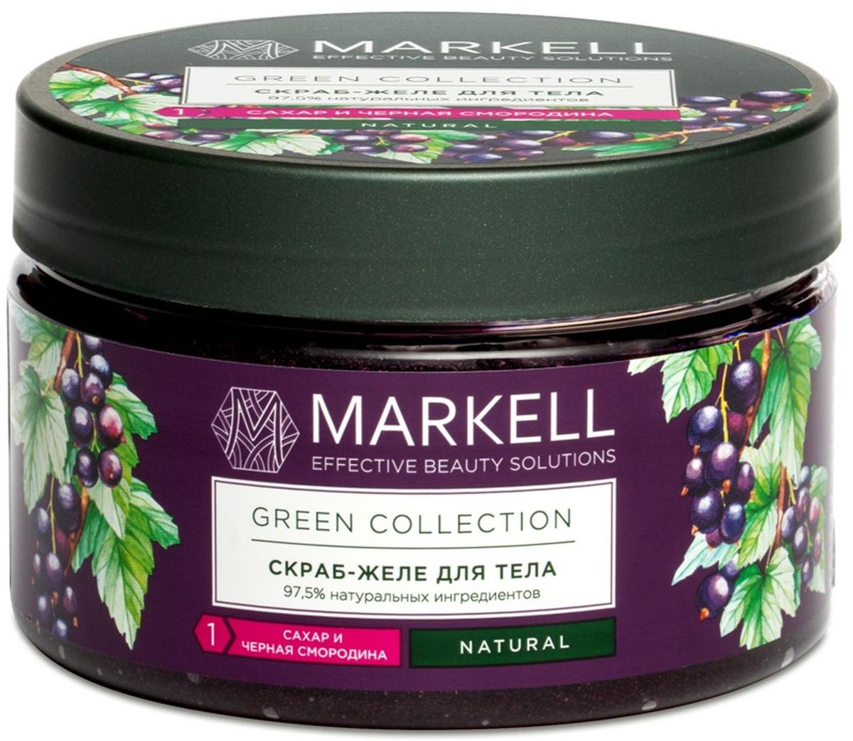 Markell Скраб-желе для тела GREEN COLLECTION сахар и черная смородина, 250 мл  #1