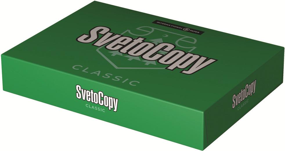 """Бумага офисная """"SvetoCopy"""", 500 листов, А4. 000877 #1"""