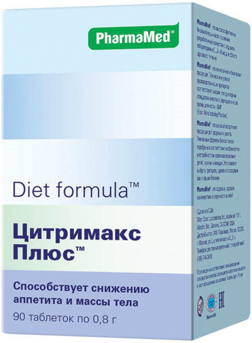 Диет Формула Программы. Диет формула очищение от шлаков и токсинов