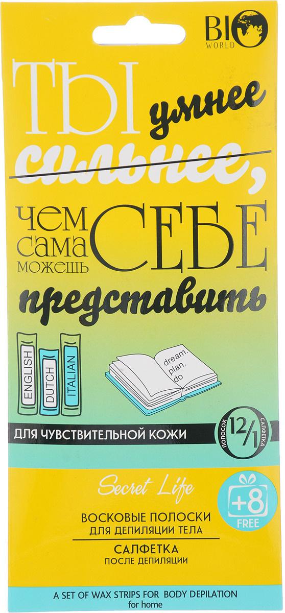Набор для депиляции тела Bio World Secret Life: восковые полоски, 12 шт + саше с маслом после депиляции, #1