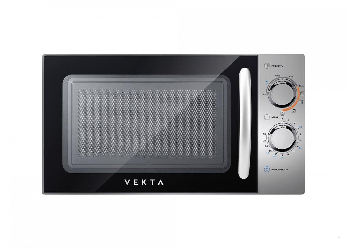 Микроволновая печь Vekta MG720AHS, серебристый #1