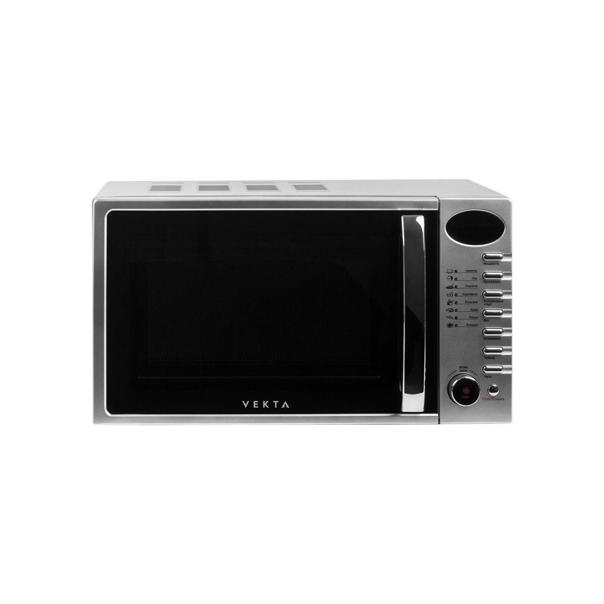 Микроволновая печь Vekta TS720ATS, серебристый #1