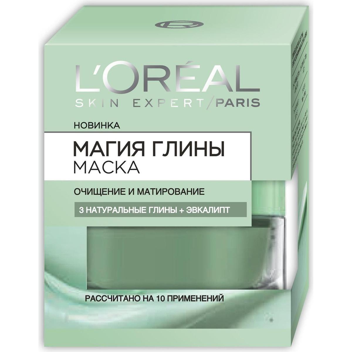 """L'Oreal Paris Маска для лица """"Магия Глины"""" очищение и матирование с эвкалиптом, для всех типов кожи, #1"""