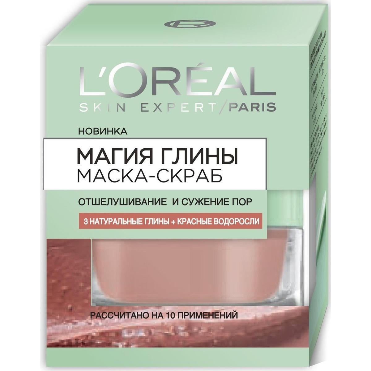 """L'Oreal Paris Маска-скраб для лица """"Магия Глины"""" отшелушивание и сужение пор, для всех типов кожи, 50 #1"""