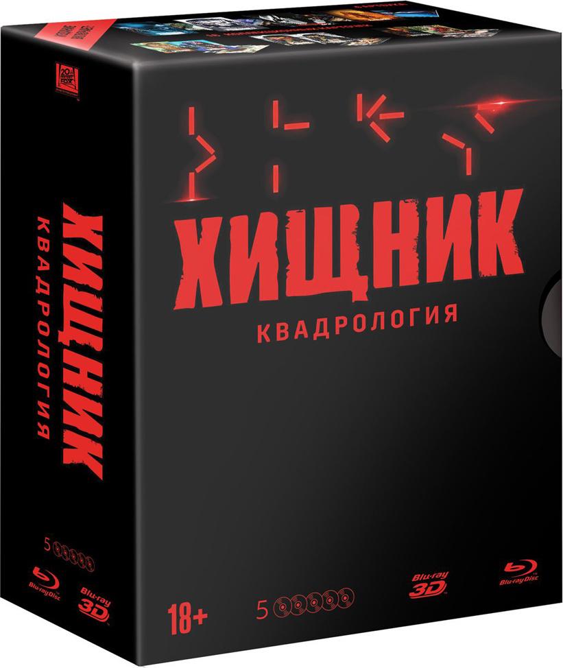 Хищник. Коллекционное издание 4 фильмов (Box) 5 Blu-ray + вложения  #1