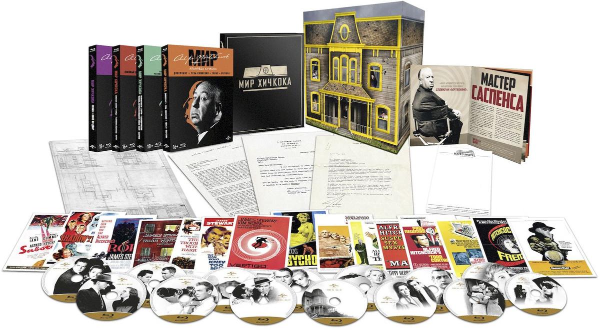 Коллекция фильмов Альфреда Хичкока (14 Blu-ray + вложения) #1