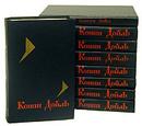 Конан Дойль. Собрание сочинений. В 8 томах (комплект из 9 книг) - Конан Дойль