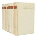 А. С. Макаренко. Сочинения в 7 томах (комплект из 7 книг) - А. С. Макаренко