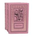Эдгар Уоллес. Сочинения в 3 томах (комплект) - Эдгар Уоллес