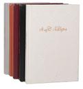 Астрид Линдгрен. Собрание сочинений (комплект из 5 книг) - Астрид Линдгрен