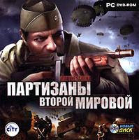 Battlestrike: Партизаны Второй мировой (DVD-ROM)