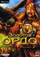 Золотая Орда (DVD-BOX)