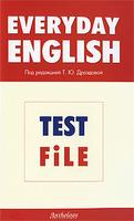 Everyday English: Test File