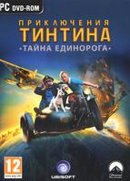 Приключения Тинтина: Тайна Единорога (DVD-BOX)