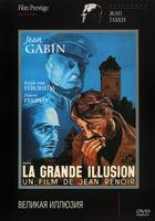 Коллекция Жана Габена: Великая иллюзия