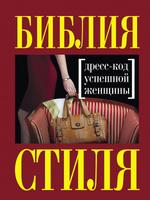 56f693a3c9c Триумф черного платья. Создай свой неповторимый стиль — купить в ...