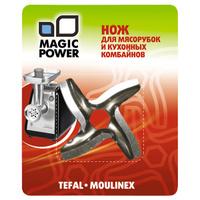 """Нож для мясорубок и кухонных комбайнов """"Magic Power"""". MP-605"""