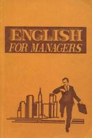гдз английский язык для менеджеров н н колесникова