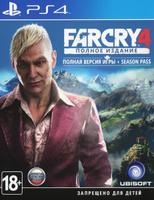 Игра Far Cry 4. Полное издание для PS4 Sony
