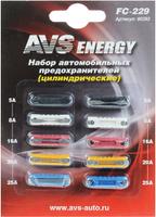 Предохранители для авто AVS 80393