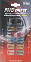 Предохранители для авто AVS 43733
