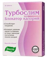 "Блокатор калорий ""Турбослим"", 40 таблеток"
