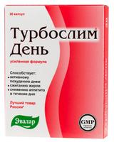 """Жиросжигатель Турбослим """"День. Усиленная формула"""", 30 капсул"""