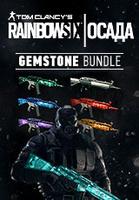Tom Clancy's Rainbow Six: Осада. Gemstone Bundle