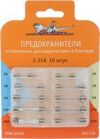 Предохранители для авто Airline AFU-T-06
