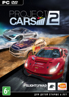 Project Cars 2 (5 DVD)