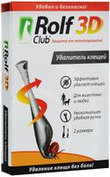 """Удалитель клещей """"Rolf Club 3D"""", 2 шт"""