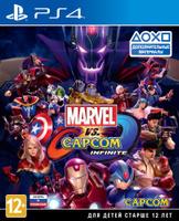 Игра Marvel vs. Capcom: Infinite для PS4 Sony