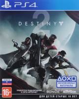 Игра Destiny 2 для PS4 Sony