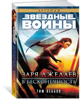 книга асока на русском