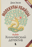 Книгу яды популярная энциклопедия и.м трахтенберг а.а.белоусов