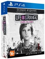 Игра Life is Strange: Before the Storm. Особое издание для PS4 Sony