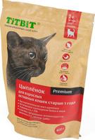 Корм сухой Titbit, для кошек от 1 до 7 лет, с мясом цыпленка, 0,4 кг