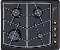 Варочная панель Gefest СН 1211 К73, газовая, черный