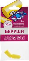 """Travel Dream Беруши """"Защита от шума №2"""", 1 пара"""