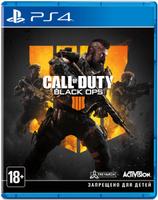 Игра Call of Duty: Black Ops 4 для PS4 Sony