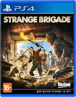 Игра Strange Brigade. Стандартное издание для PS4 Sony