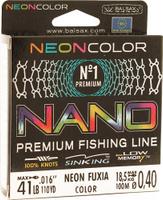 Леска Balsax Nano Neon Fuxia, 100 м, 0,40 мм, 18,5 кг