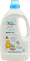 Мягкий гель для стирки детских вещей и пеленок BabyLine Sensitive, 1,5 л