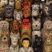 Alexandre Desplat. Isle Of Dogs (LP)